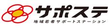 https://saposute-net.mhlw.go.jp/