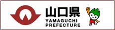 https://www.pref.yamaguchi.lg.jp/